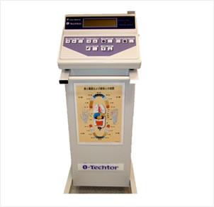 O-Techtor 国内一号機